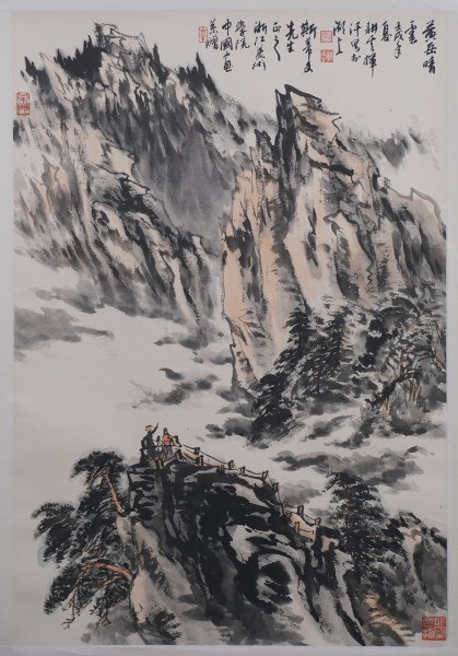 Yao Genyun  (1931-1988), Mt. Huangshan, ink and color on paper, 26 in x 18 in, 1982