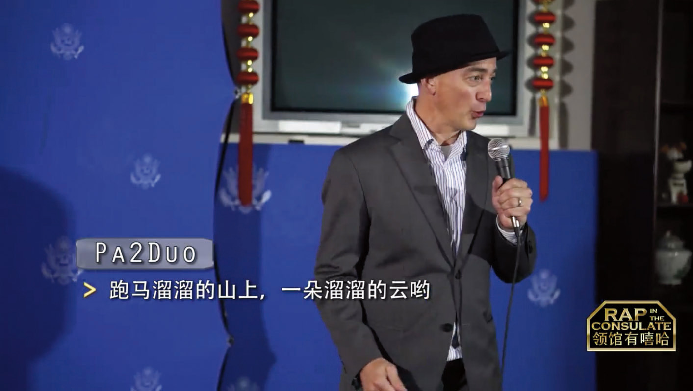Jim Mullinax '90, the U.S. consul general in Chengdu, China, sings in a humorous Chinese New Year video created by the consulate in February.