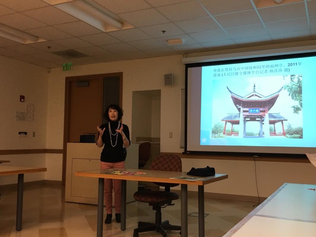 Tacoma Back Pages >> Orientation · University of Puget Sound
